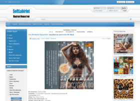 Softlabirint.ru thumbnail