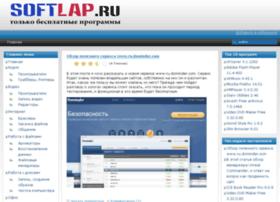 Softlap.ru thumbnail