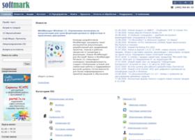 Softmark.ru thumbnail