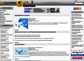 Software-testing.ru thumbnail