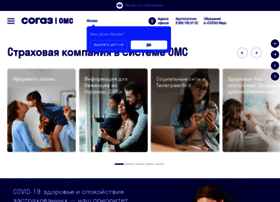 Sogaz-med.ru thumbnail