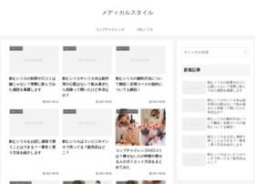 Sogo-medical-hd.co.jp thumbnail