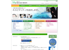 Sogo.or.jp thumbnail