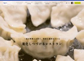 Soh-corporation.co.jp thumbnail