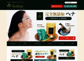Sohair.jp thumbnail