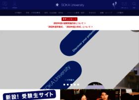 Soka.ac.jp thumbnail