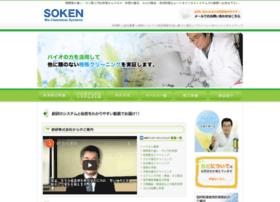 Soken-bio.co.jp thumbnail