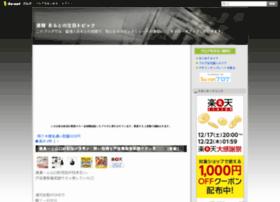 Sokuhouaruto.blog.so-net.ne.jp thumbnail