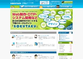 Sokutaku.jp thumbnail