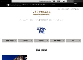 Solaria-hotels.jp thumbnail