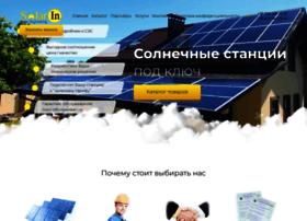 Solarin.com.ua thumbnail