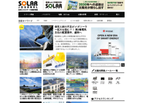 Solarjournal.jp thumbnail