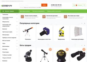 Solarmodel.ru thumbnail