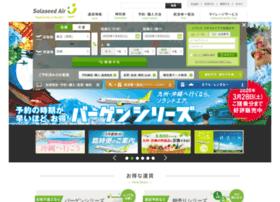 Solaseedair.jp thumbnail