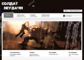 Soldatn.ru thumbnail