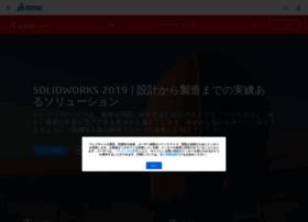 Solidworks.co.jp thumbnail