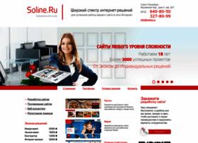 Soline.ru thumbnail
