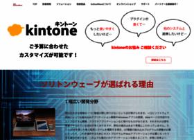 Solitonwave.co.jp thumbnail