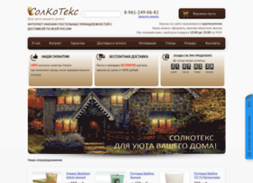Solkotex.ru thumbnail