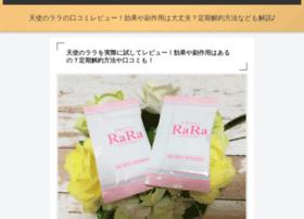 Sollevante.jp thumbnail