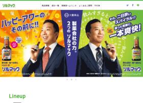 Solmac.jp thumbnail