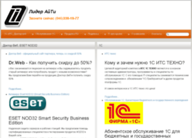 Solnechny-gorod.ru thumbnail