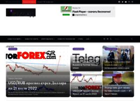 Sololaki.ru thumbnail