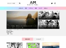Sololife.jp thumbnail