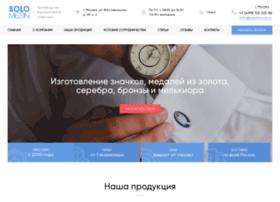 Solomoon.ru thumbnail