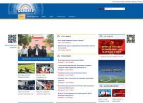 Solongonews.mn thumbnail