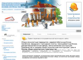 Solostroyservice.ru thumbnail