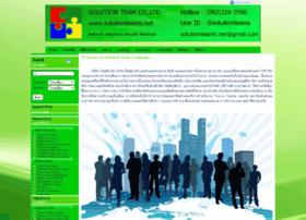 Solutionteams.net thumbnail