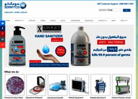 Somatco Com At Wi Medical Laboratory Company In Saudiarabia Somatco