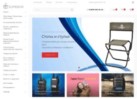 Somebox.ru thumbnail