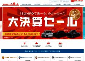 Sompo-de-noru.jp thumbnail