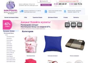 Son-postel.ru thumbnail