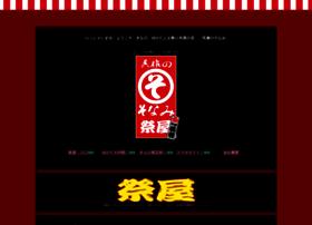Sonami.co.jp thumbnail