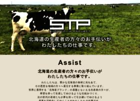 Sonatokia.jp thumbnail