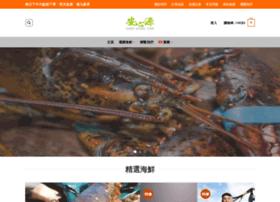 Sonatural.hk thumbnail