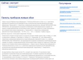 Songplay.ru thumbnail