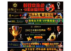 Songspkmp3.net thumbnail