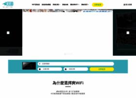Songwifi.com.hk thumbnail