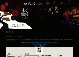 Songwu.com.tw thumbnail
