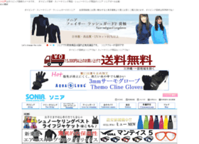 Sonia.jp thumbnail