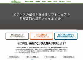 Sonicgarden.jp thumbnail