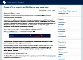 Sonikelf.ru thumbnail