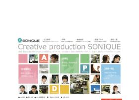 Sonique.co.jp thumbnail
