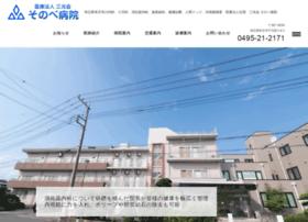Sonobe.or.jp thumbnail