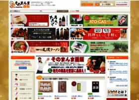 Sonomanma.co.jp thumbnail
