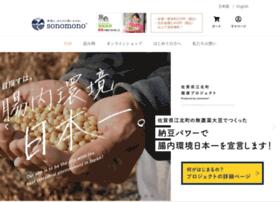 Sonomono.jp thumbnail